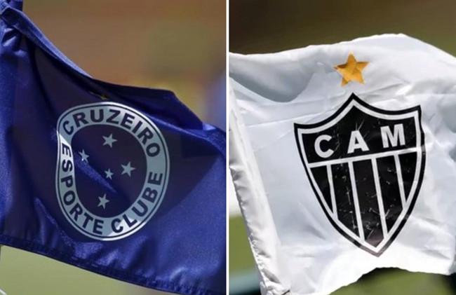 Ranking de clubes confiáveis: Cruzeiro salta de 24º para 7º, e Galo é o 14º, segundo blog