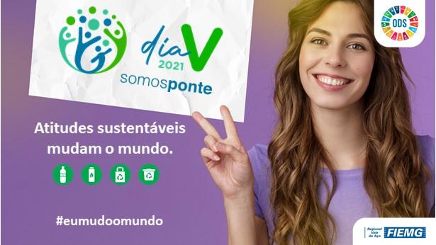 FIEMG Vale do Aço lança Dia V 2021 em coletiva virtual